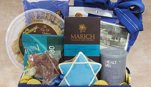 Kosher Baby Gift Baskets : Gift baskets by fancifull