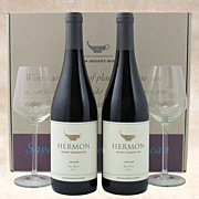 Mount Hermon Wine Duo